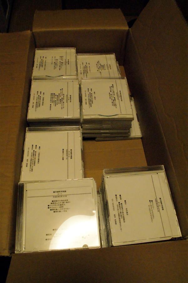 民話のCD完成120枚_e0166355_1931320.jpg