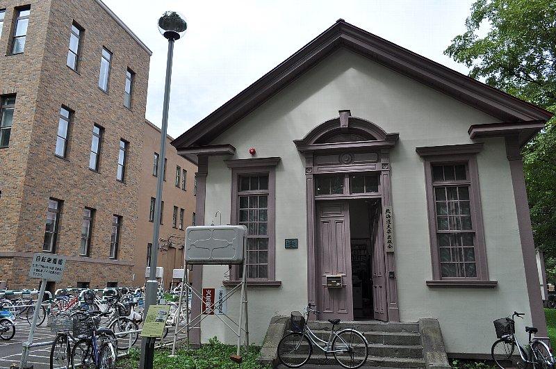 北海道大学出版会_c0112559_2234890.jpg