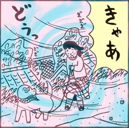 風ニモマケズ_d0082759_22375835.jpg