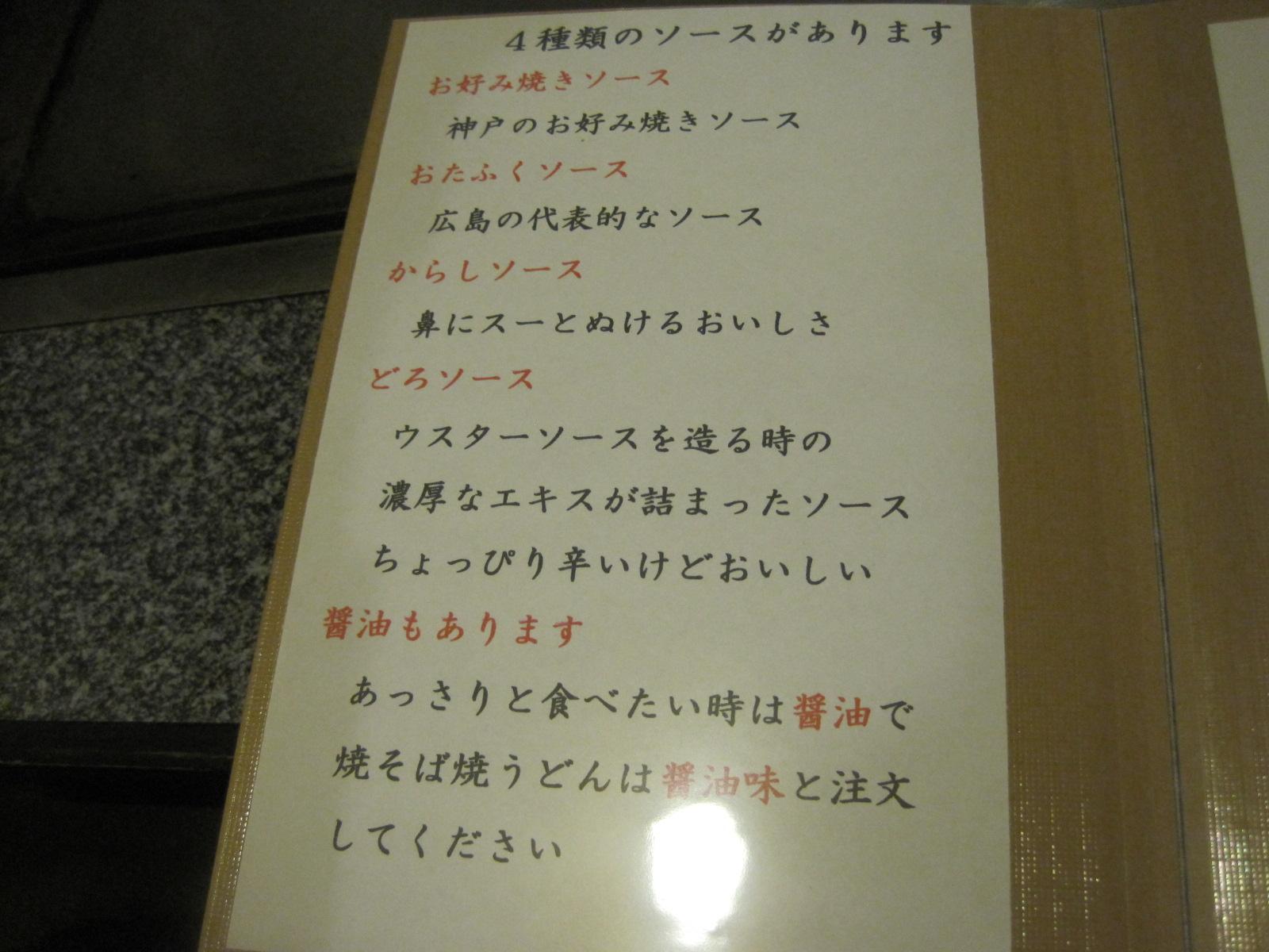 お好み焼き 榊  ※閉店_f0236260_125232.jpg