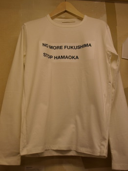原発反対Tシャツ試作品_e0126063_154850.jpg