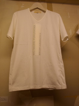 原発反対Tシャツ試作品_e0126063_1552639.jpg
