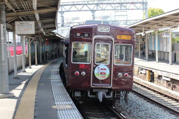 阪急5100F_d0202264_10383223.jpg