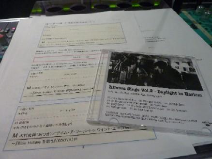 2011-04-29 今日からNY、そして明後日は5月最初の「JC」_e0021965_1044256.jpg