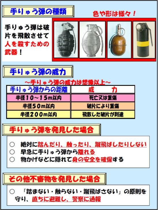 b0198972_23553361.jpg