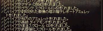 b0083880_762831.jpg