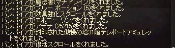 b0083880_76385.jpg