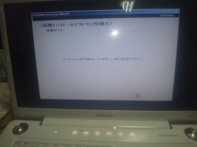 b0094681_21225894.jpg