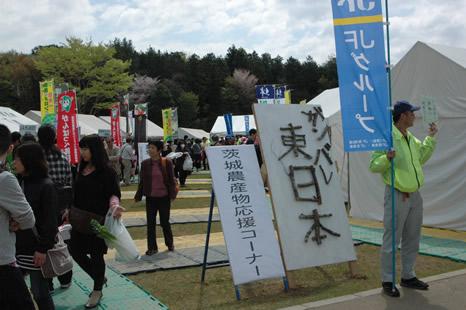 陶炎祭開幕・笠間から元気を発信!!_f0229883_2347958.jpg