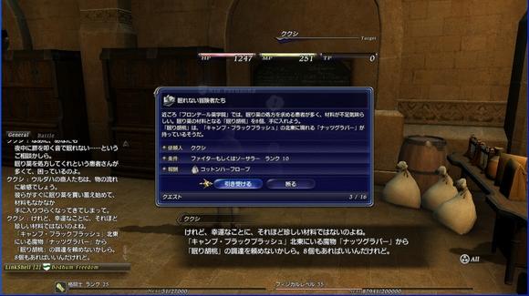 b0091585_2324592.jpg