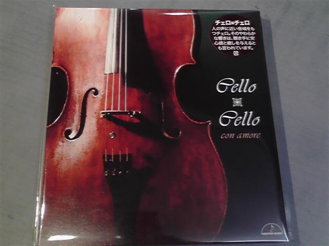 チェロ四重奏の響き_e0046190_1941851.jpg