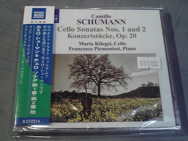 チェロ四重奏の響き_e0046190_19422776.jpg