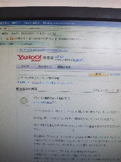 b0124999_13391294.jpg