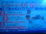 c0202101_0121644.jpg