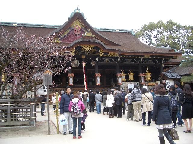 京都花見旅行5_a0047004_14523978.jpg
