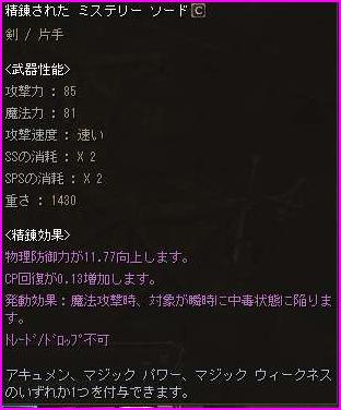 b0062614_2201511.jpg