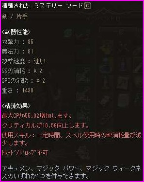 b0062614_2204416.jpg