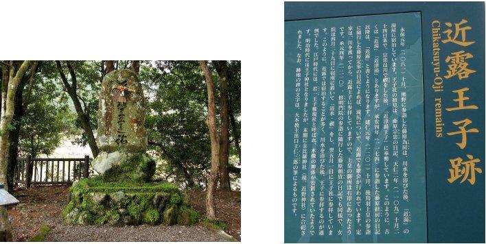 熊野古道編(14):近露王子(10.3)_c0051620_6184018.jpg