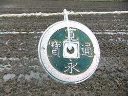 朽飯八幡神社で三十三年に一度の大祭が行われています。_e0061225_1734498.jpg