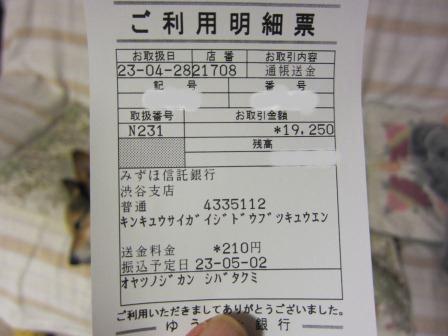 b0152026_1244833.jpg