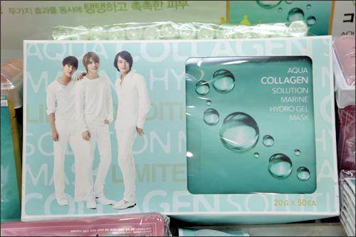 韓国コスメ マスク色々使用感_e0139926_22332373.jpg