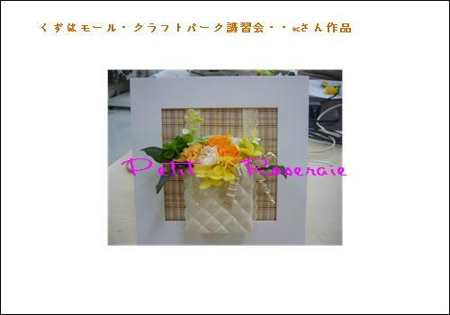 レッスン風景_d0151229_15584474.jpg