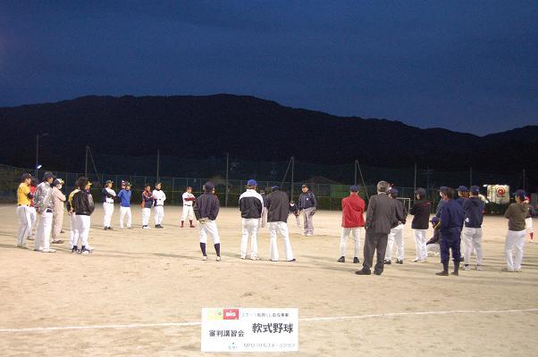 軟式野球審判講習会が開催されました。_d0010630_1056272.jpg