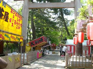 久伊豆神社の藤祭り&お水取り_e0125731_5251949.jpg