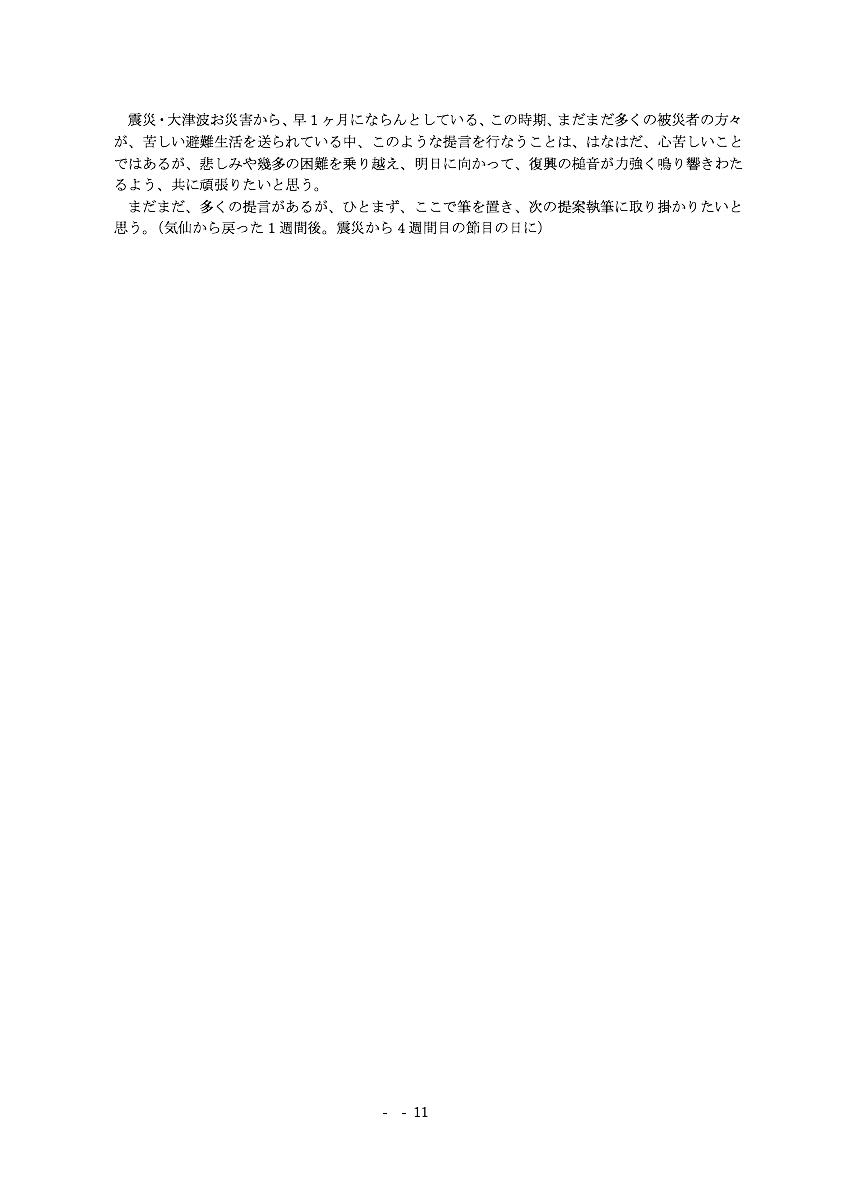 b0213134_915565.jpg