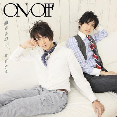 ON/OFFが新曲「始まるのは、サヨナラ」リリース日にラゾーナ川崎で約2000人を前に新曲披露!_e0025035_12514532.jpg