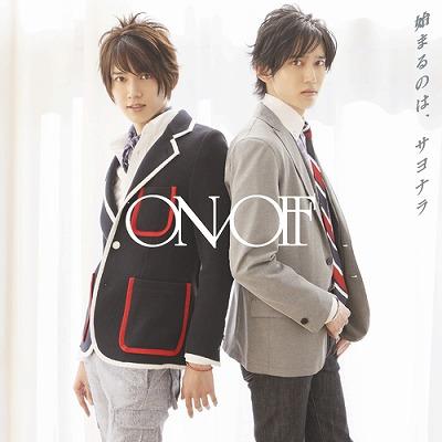 ON/OFFが新曲「始まるのは、サヨナラ」リリース日にラゾーナ川崎で約2000人を前に新曲披露!_e0025035_1252580.jpg