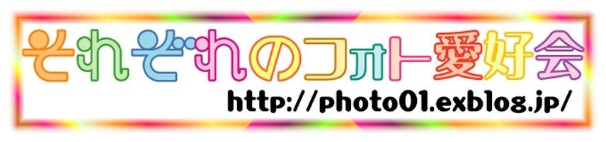 d0155937_1222136.jpg