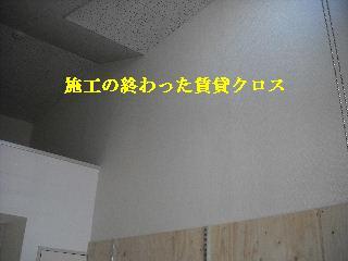 f0031037_21204516.jpg