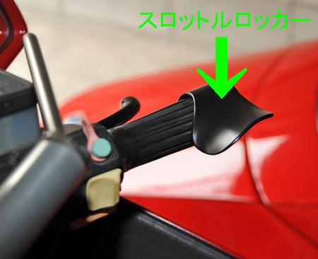 【サイドカーの運転 Part2】_e0218639_23444657.jpg