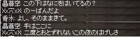 b0182640_1092832.jpg