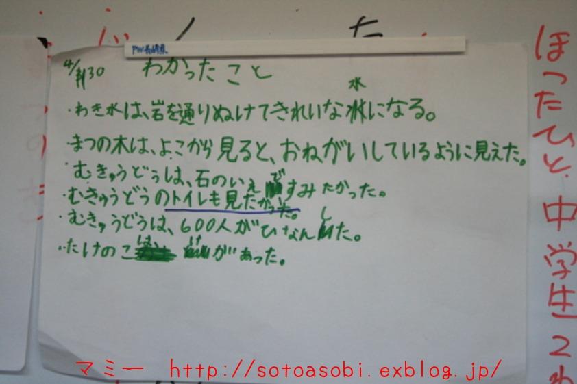 d0105749_1948984.jpg
