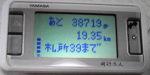 f0065954_20131530.jpg