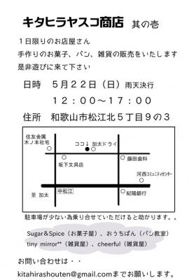 e0230363_1982130.jpg