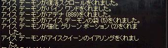 b0083880_20451981.jpg