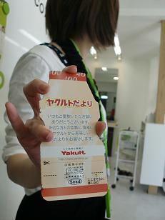 小松菜_f0172281_6103293.jpg