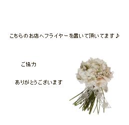 a0156484_16382923.jpg