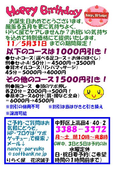 f0115484_14324697.jpg