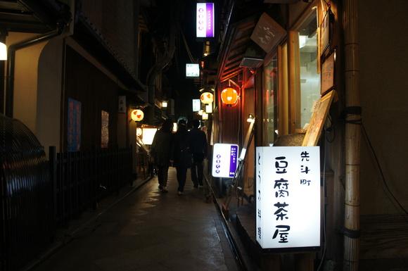 津和野ー>京都_c0180686_21392830.jpg