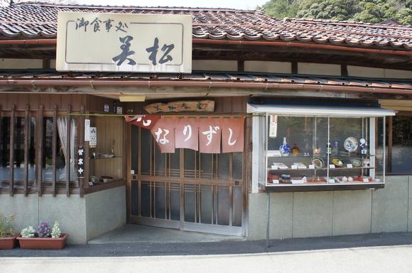 津和野ー>京都_c0180686_21413222.jpg