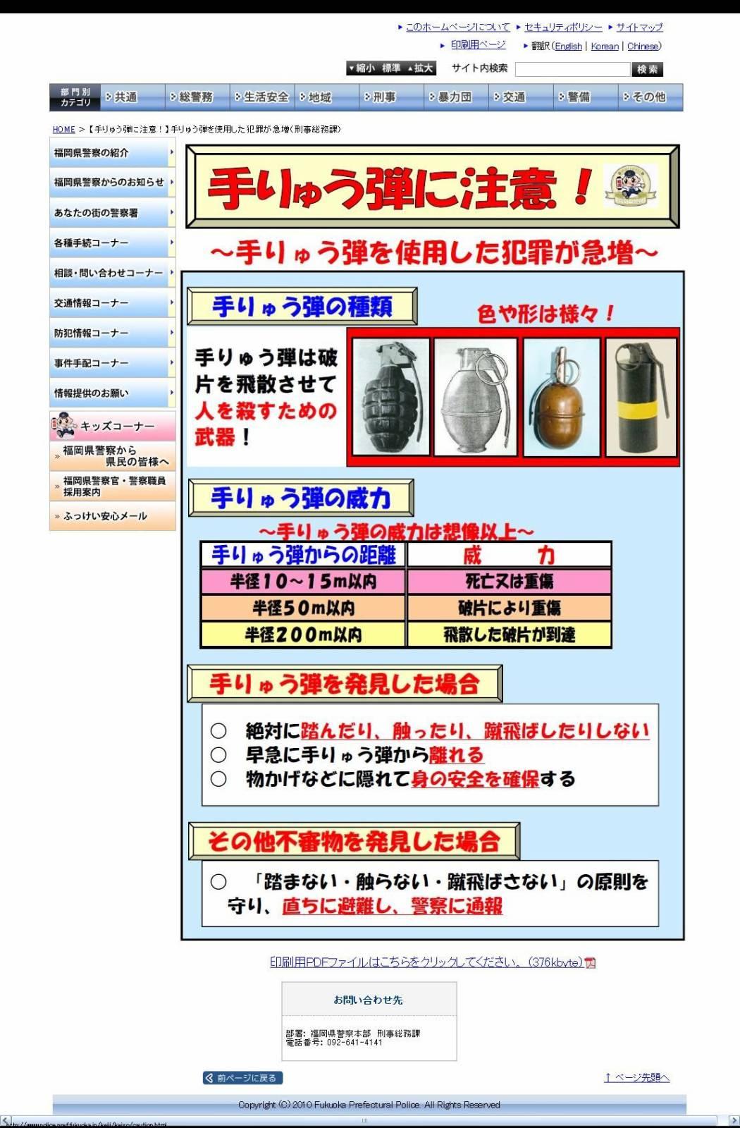 b0095489_0143325.jpg
