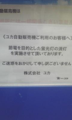 a0103999_17575894.jpg