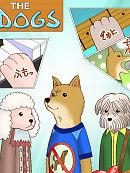 プレビュー(THE DOGS)