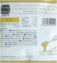 SoupStockTokyo~その6_b0067302_183775.jpg
