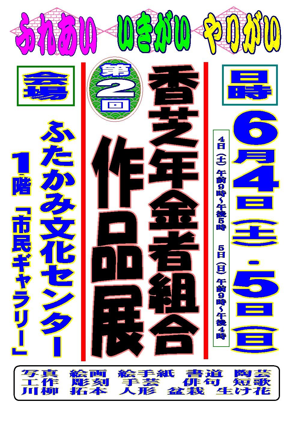 f0185713_1149882.jpg
