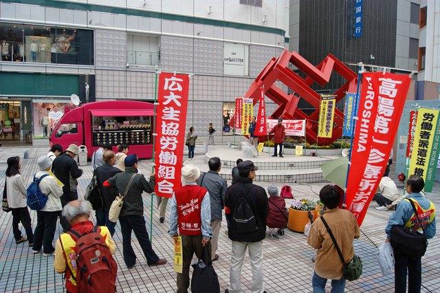 5・1反失業・反原発広島メーデー_d0155415_21511750.jpg